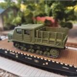 Tractoare-de-artilerie-AT-S-712-5042009918218fdfd